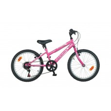 MATRIX STAR PINK 20''
